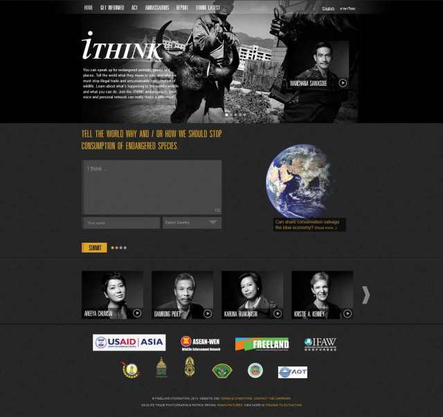 iTHINK homepage